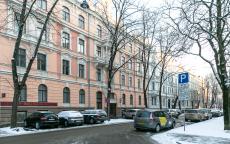 For Sale, Apartment, Ausekļa iela  6, Rīga, Centrs