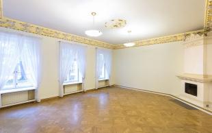 Izīrē, Komerctelpas, Kalpaka bulvāris   7, Rīga, Centrs